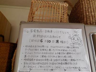 20130609_000061