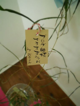 20130707_000159_2